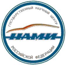 NAMI Logo - EU Russia Cooperation - bioliquids application in CHP plants